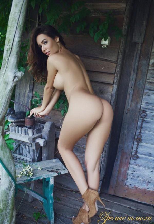 Эротика проститутки москвы отзывы
