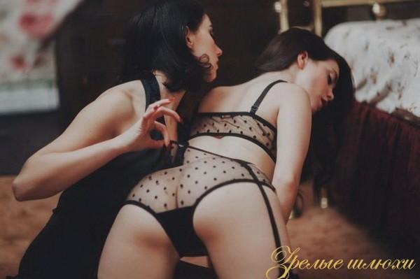 Эльза - боди-массаж