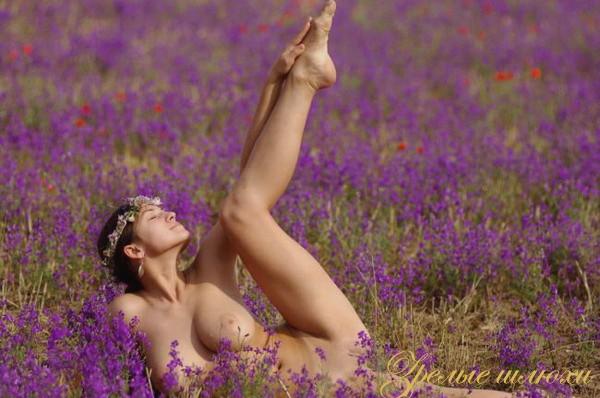 Кларина - эротический массаж