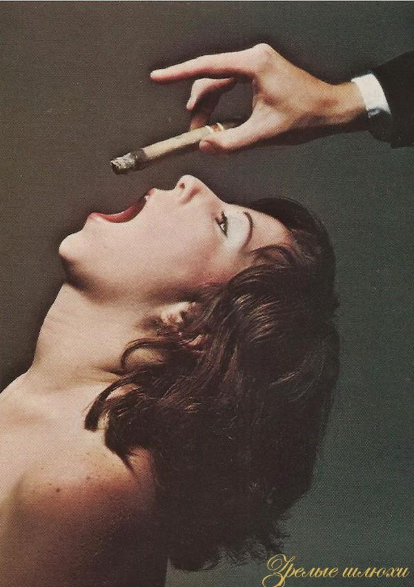 Ромина - урологический массаж