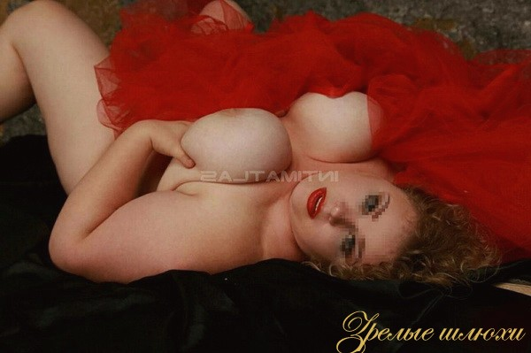 Айгул: французский поцелуй